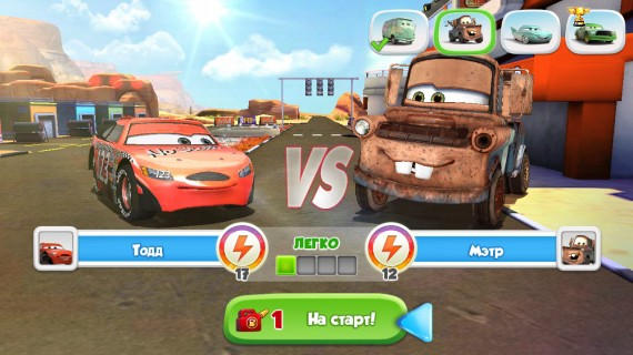 Cars Fast as Lightning для Android
