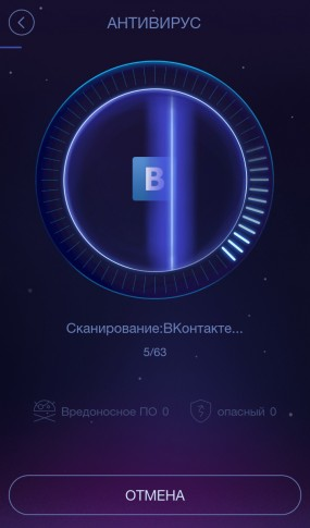 DU Speed Booster для Android