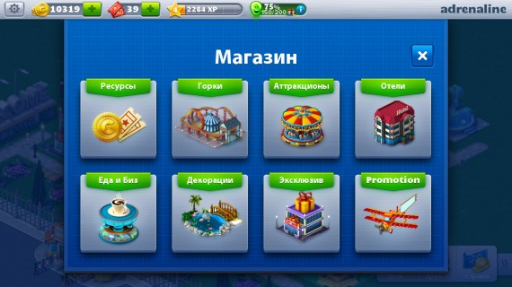RollerCoaster Tycoon для Android