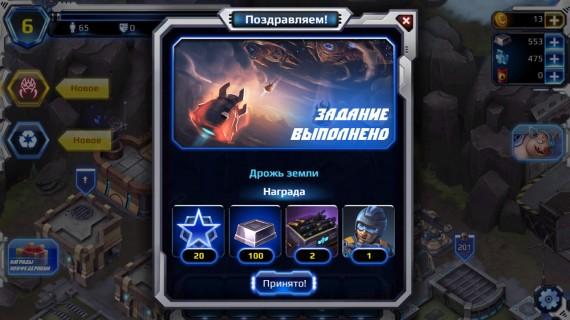 Under Fire Invasion для Android