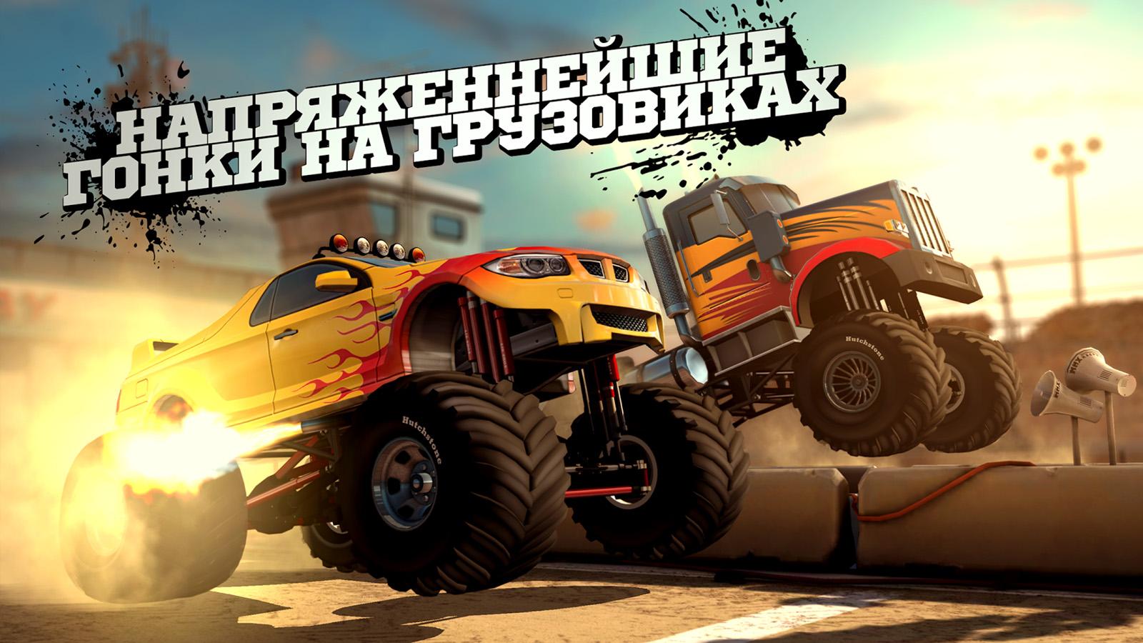 Гонки MMX Racing