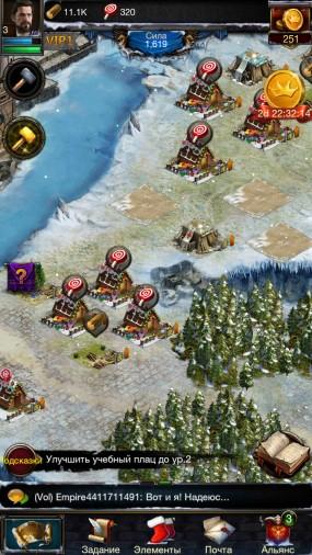 Стратегия Clash of Kings