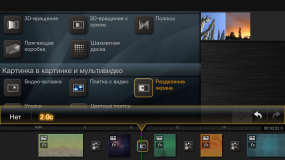 KineMaster для Android