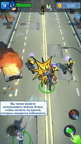 Captain America для Android