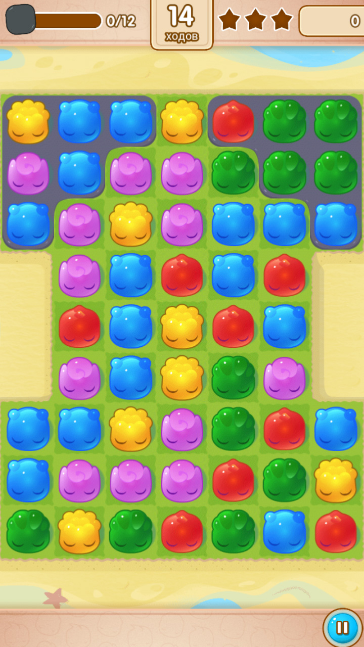 Android – 4.3 Jelly Bean