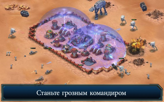 Star Wars для Android