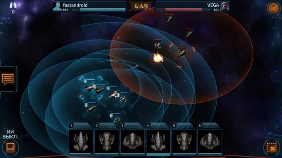 Стратегическая игра VEGA Conflict