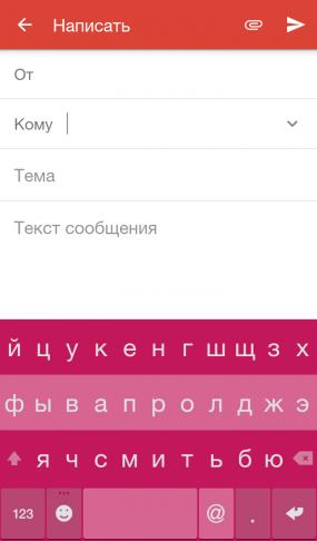 Fleksy для Android