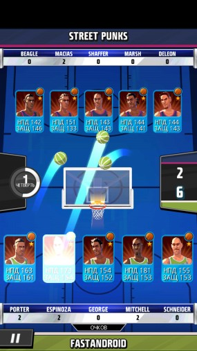 Игра Rival Stars Basketball