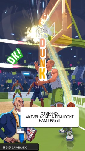 Rival Stars Basketball для Android