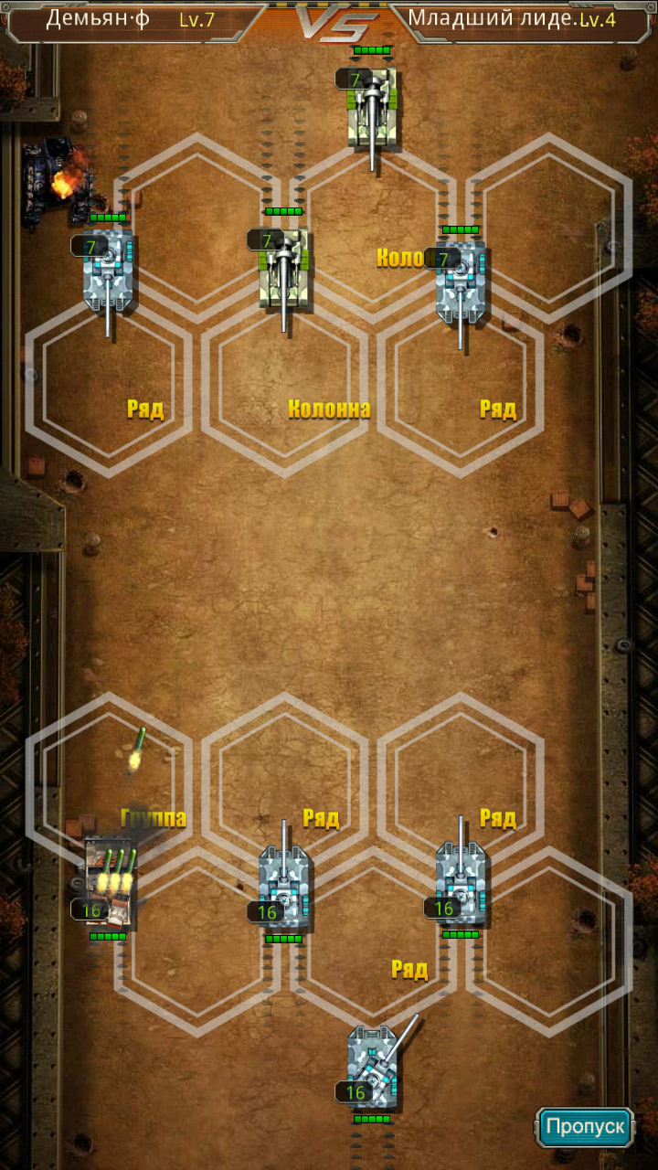 Скачать игру World War III: Танк на андроид …