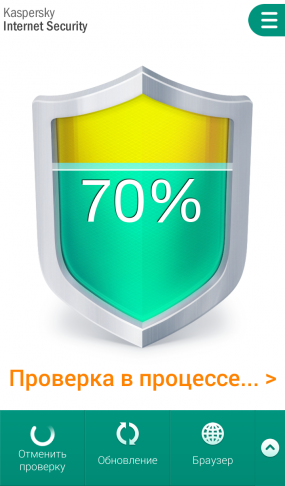Проверка в Kaspersky Internet Security