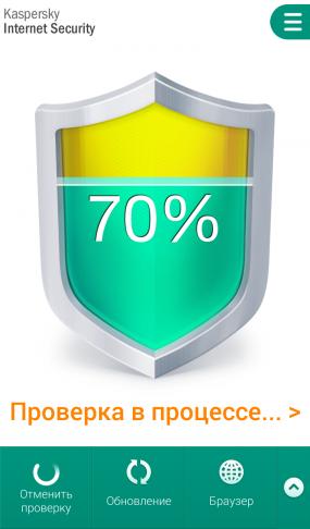 Проверка в Kaspersky Internet Security