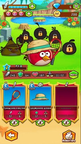Улучшения в Angry Birds Fight