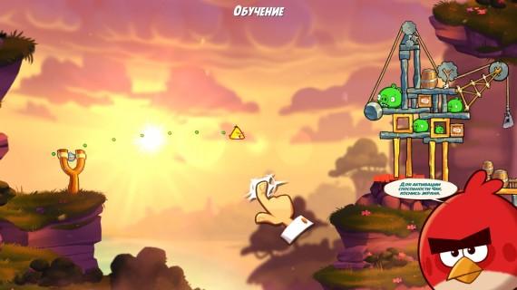 Аркада Angry Birds 2