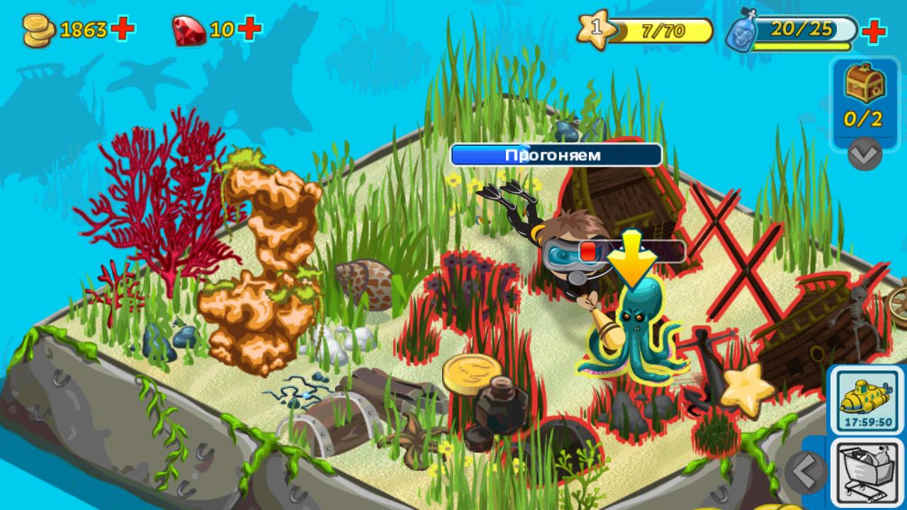 играя Sea Diver - Играй безплатни онлайн игри