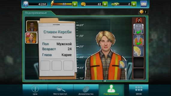 CSI Hidden Crimes для Android