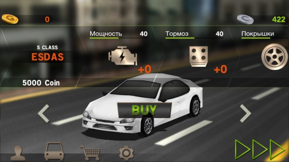 Dr.Driving для Android