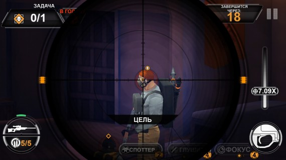 SNIPER X для Android