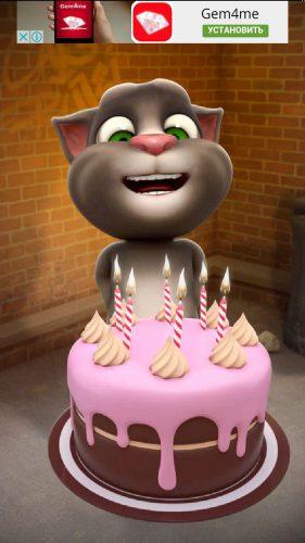 Говорящий кот Том для Android - YouTube