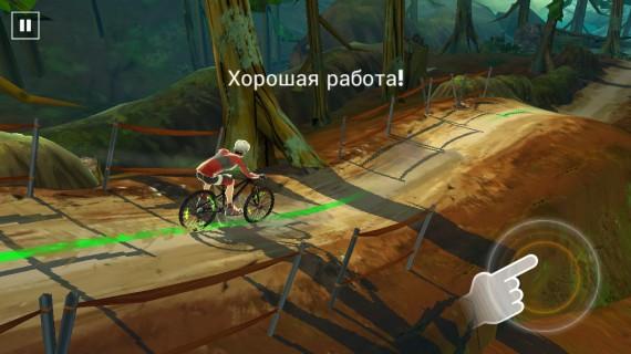 Игра Bike Unchained