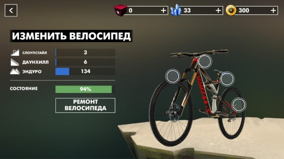 Спортивные гонки Bike Unchained
