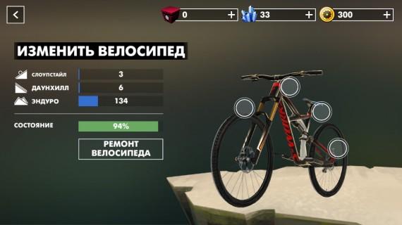 Спортивные гонки Bike Unchained