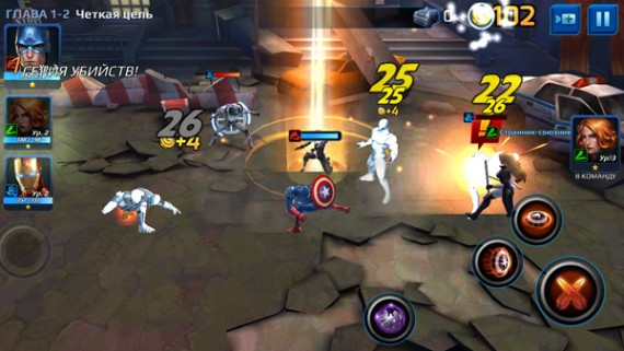 MARVEL Future Fight для Android