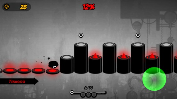 Give It Up 2 для Android