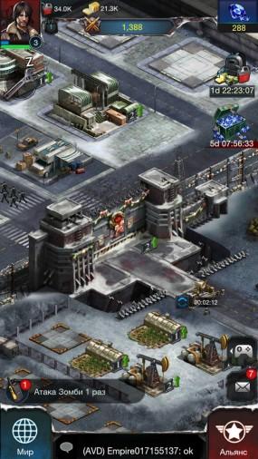 Стратегия Last Empire-War Z
