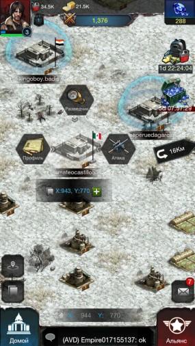 Стратегическая игра Last Empire-War Z