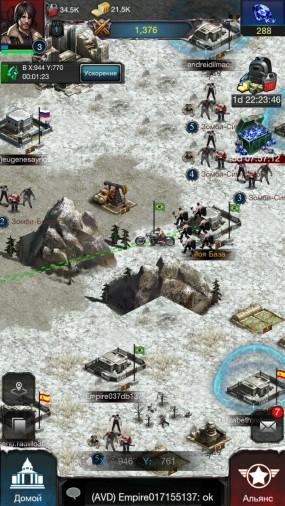 Многопользовательская игра Last Empire-War Z