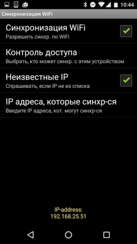 SyncMate android