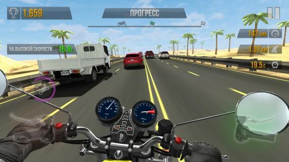 Racing Traffic Rider