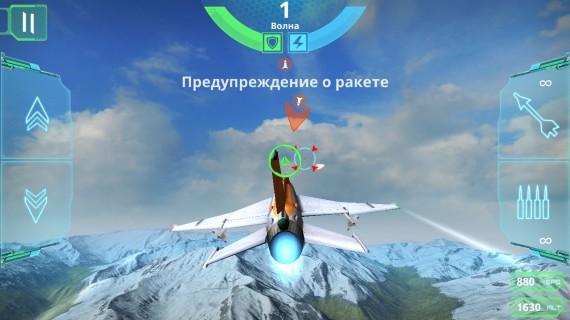 Симулятор Air Combat