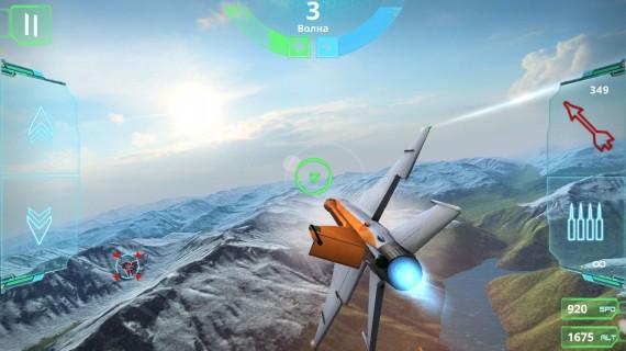 Симулятор воздушных боев Air Combat
