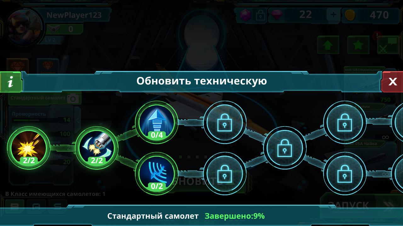 Air combat online game killer android скачать