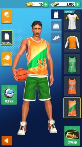 Basketball-Stars-6