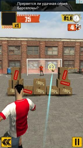 Street Soccer Flick для Android