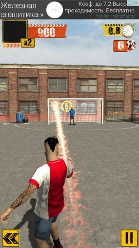 Удары по воротам Street Soccer Flick