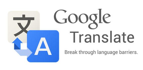 перевод гугл фото