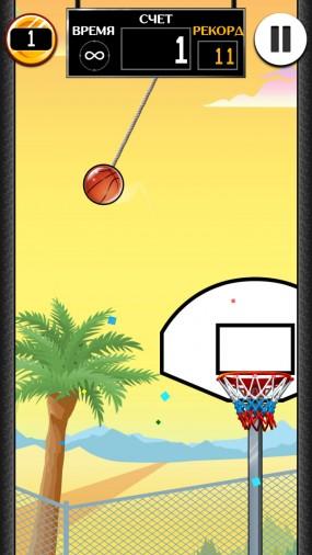 Игра Basket Fall