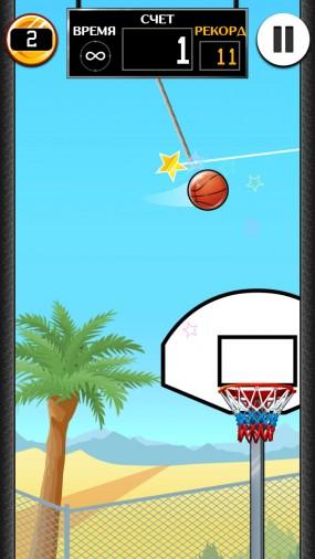 Basket Fall забросьте мяч в кольцо