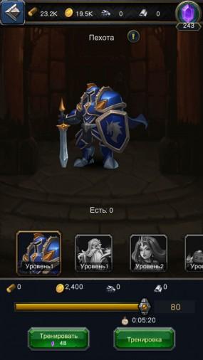 Улучшение воинов в Magic Wars