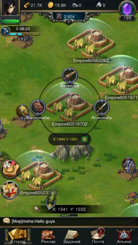 Карта мира Magic Wars