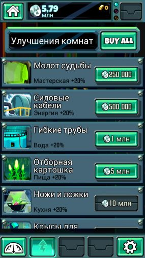 Развивайте бизнес в Doomsday Clicker