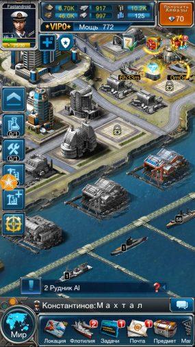 Стратегия Ocean Blitz