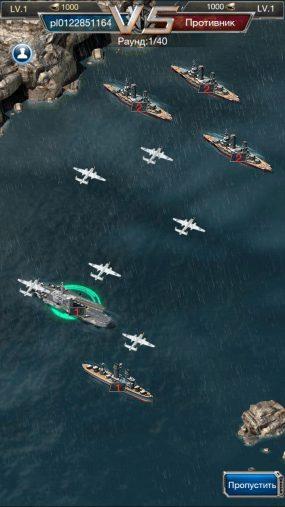 Морская стратегия Ocean Blitz