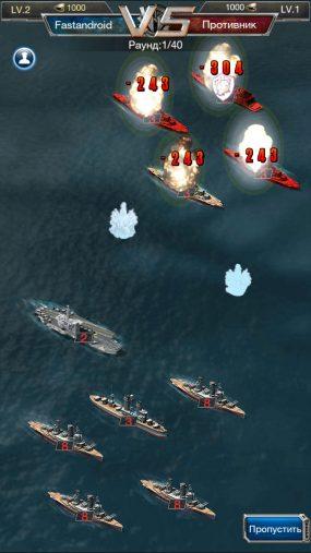 Ocean Blitz для Android