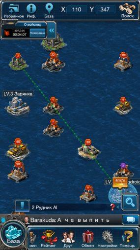 Ocean Blitz создайте непобедимый флот